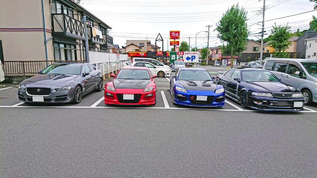 伊豆スカイラインドライブと温泉旅行①