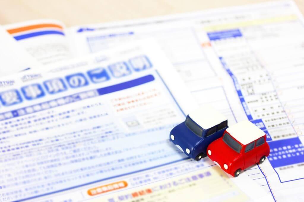 自動ブレーキ搭載車の自動車保険(続編)