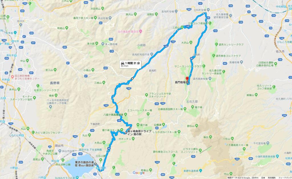 ジャガーXEで行く高原ドライブ③(霧ヶ峰・蓼科高原)