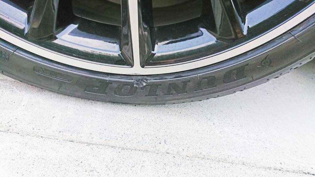 ダンロップのタイヤセレクト