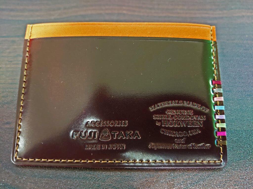 シェルコードバンのパスケース