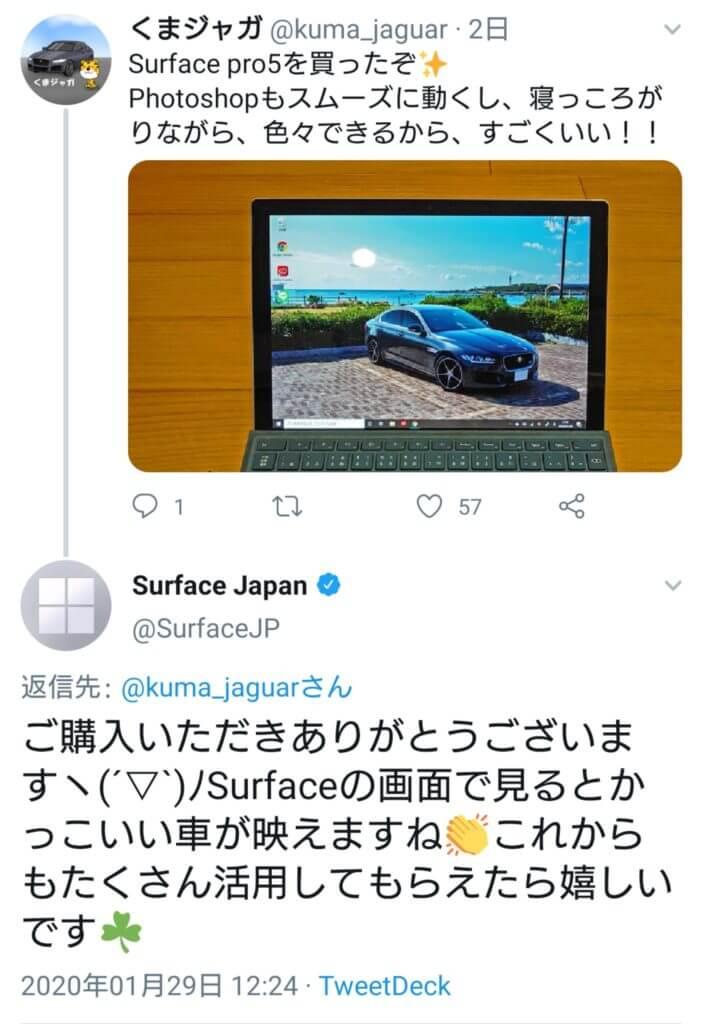 Surfaceにビックリ!