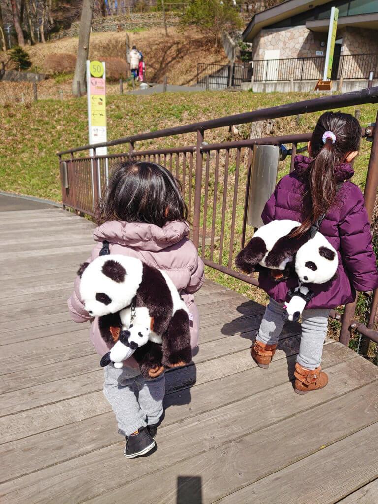コロナに負けるな!多摩動物公園