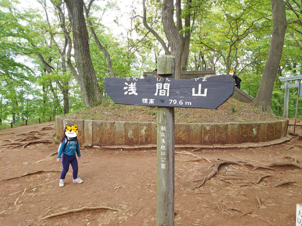 浅間山登頂!!!