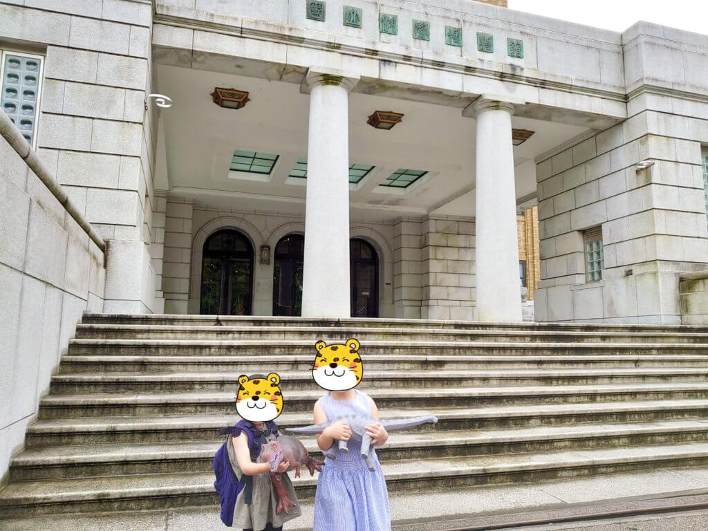 博物館とうなぎ